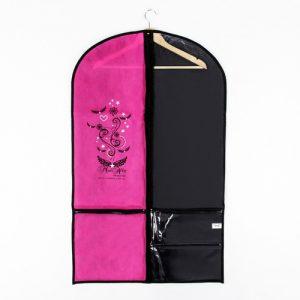 Mad Ally Garment Bag